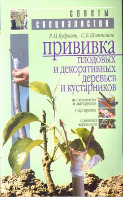 В книге учтен огромный практический